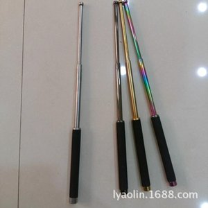 Self-defense Weapon Whip Three-section Stick Thickened Telescopic Short Stick Steel Throwing Stick Self-defense Vehicle Whip St