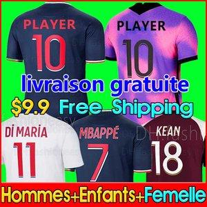 Maillots de futbol kitleri 20 21 dördüncü futbol forması 2020 2021 mbappe icardi gömlek erkekler çocuklar set üniforma maillot de ayak paris paredes hommes