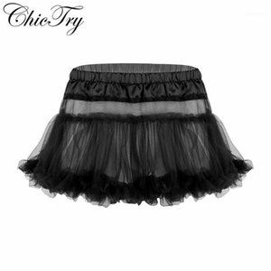 Sexy Mens Sissy Skirt Satin Elastic Waistband Frilly Ruffled Soft Tulle Layered skirt Short Mini Tutu Exotic1