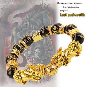Bixie Guardian Bracelet Wealth Beads Beach Bracelets Chinese Fengshui Wristband Unisex Lucky Rich Men Women