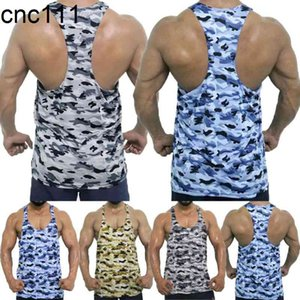 남자 근육 스트링거 보디 빌딩 체육관 탱크 탑 티셔츠 휘트니스 티 여름 남자 위장 조끼