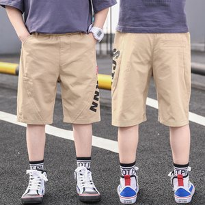 Children's wear new 2021 middle school boys' thin summer casual pants