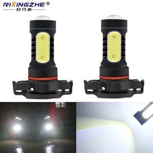 H6 led PSX24W Bulbs 7.5w cob For Fog Lights or Daytime Running Lights,Car h16 led For Fog Light drl 12V white