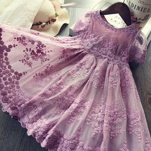 Girl's Dresses Lace Flower Girls Dress Princess Birthday Party Kids For Embroidery Ball Gown Wedding Evening Children Clothes