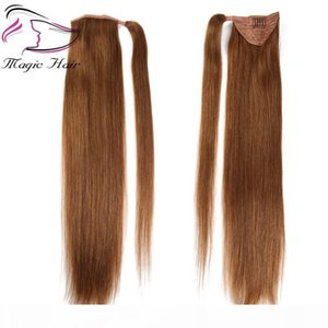 Evermagic Ponytail Human Hair Remy Straight European Ponytail Hairstyle 70g 100% Natural Hair Clip in Extensions