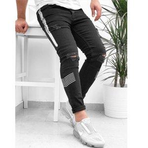 Летние шикарные мужские джинсы скинни разорванные растягивающиеся стройные упорные брюки хип-хоп с отверстиями для печати мода Biker Mens брюки