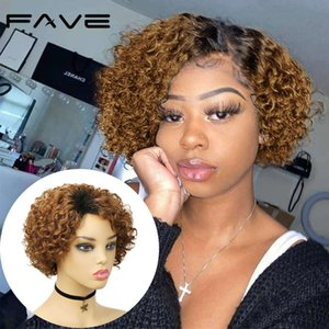 Fave Short Curly Wigs Pixie Cut Human Hair Wizard Wxw 1B Brazilian Brown Remy High density Lyme-free side Human wig