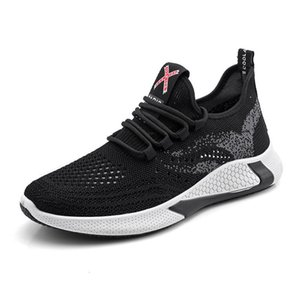 Running shoes for men and women, black red beige outdoor sports, cool refreshing in summer, breathable non slip sole, trainer soft 36 to 45 degrees