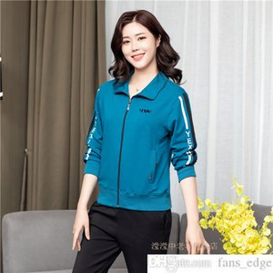 New Sportswear Suit Spring and Autumn Mom Coat Loose plus Size WoMen Mans Clothing Middle-Aged and Elderly Jacket Grandma Raccoon