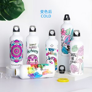 Factory Direct Supply Camouflage Cold Color Changing Aluminum Pot Stainless Steel Fitness Water Bottle Large Capacity Outdoor Sports Bottle