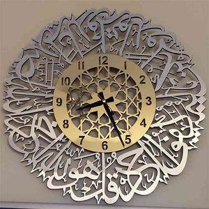 Acrylic Surah Al Ikhlas Настенные часы Исламская каллиграфия Исламские подарки Ид подарок Ramadan Decor Исламская роскошь настенные настенные часы для дома 210401