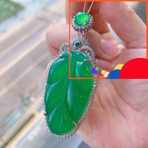 Direct seeding jade pulp, emerald green, big tree, leaf, branch, scattered industry size 28 * 68, chain length 50 + 5