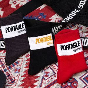 Portable Battery Letters Printed Mens Womens Casual Socks Athletic Mesh Short Boat Socks for Male Female Breathable Socks