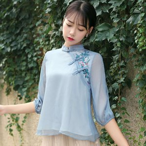 Chiffon Top lace cardigan women's summer new sunscreen loose embroidered bottom shirt Short Sleeve beach blouse
