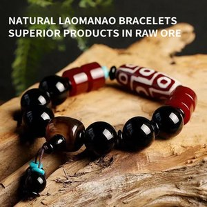 Manao Tianyan bracelets