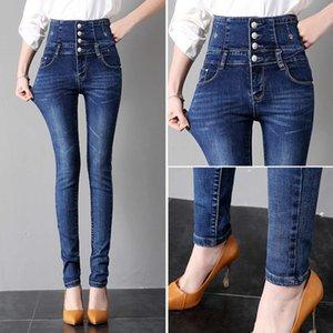 Jeans Suelo Super Alta Cintura Use Piernas apretadas Otoño e invierno Mostrar pantalones delgados Slim Slim Pantalones sexy sin terciopelo