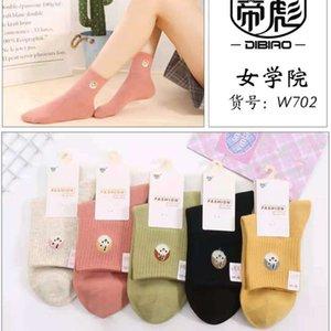 Socks men's autumn and winter medium cotton socks combed comfortable warm high rib fashion breathable sweat