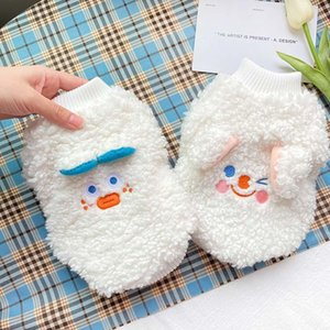 Tricky Cute Funny Pet Cotton-padded Clothes Plus Velvet Thick Teddy Winter Warm Medium-sized Dog Cats Apparel