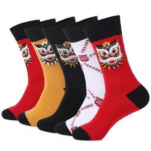 Men's Socks 2021 Styles High Quality Cotton Women And Men Large Colorful Fashion Lion Dance Argyle Casual Funny Size EU41-48