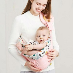 Carriers, Slings & Backpacks Baby Wrap Carrier Born Sling Dual Use Infant Nursing Cover Mesh Fabric Breastfeeding Carriers Up To 130 Lbs (0-
