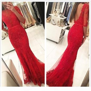 Elegant Sexy Red Sheer Long Sleeves Lace Mermaid Evening Dresses Tulle Applique Beaded Backless Floor Length Formal Prom Party Gowns