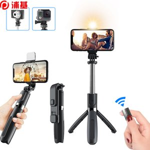 Selfie Stick Tripod Live Streaming Holder Bluetooth Selfstick Monopod Stand with Fill Light Remote Controller For Phone Cameras