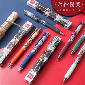 Gel Pens Deli 33700 cartoon sex Pen Set Naruto blind box student test 0.5 black water pen