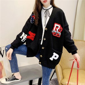 Fashion Sweater Jacket Women's New Style of Relaxed Autumn 2021 Korean Label Knitted Cardigan