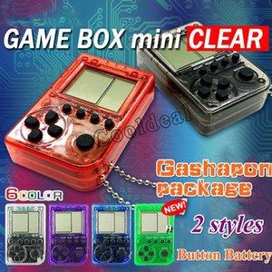 Mini Classic Handheld Game Console Children's Games Machine Retro Nostalgic Game Machine Keychain Toys Console For kids