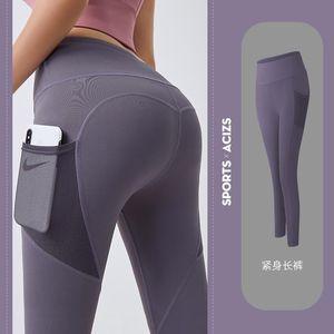 Women's Leggings Women Sport Girl Gym Tummy Control Jogging Tights Female Fitness Peach Hip Running Pants