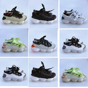 Big Bambini 5 Scarpe da corsa Bambini Freener Freener Runner Shoe Boys Girls Sneakers Verde Moda Bianco Bianco Bambino Autonolare Scuola Scuola Scuola Trainer Newstyle 28-35