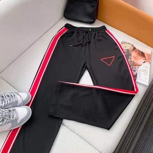 Kadın Parça Pantolon Moda Stil İlkbahar Sonbahar Sokak Için Gevşek Lady Capris Mektuplar Baskılı Yan Trouse Pantolon Kazak Yüksek Kalite