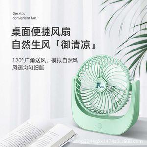Летний USB портативный мини семейный общежитие для мобильных воздушных вентиляторов воздуха воздуха