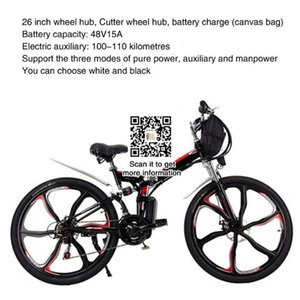 Electric Bicycle 26 Inch 48V 15A Fold E Bike Folding For Sale Strong Power Assisted Riding Mountain