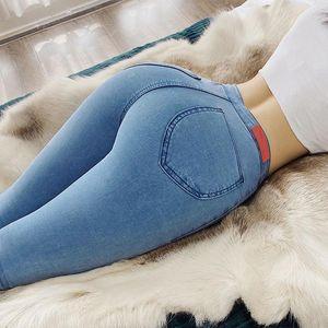 Женские джинсы весенняя высокая талия бедро тощий сексуальная жесткая растяжка формирование карандаш джинсовые брюки корейский стиль женские брюки муджера панталоны