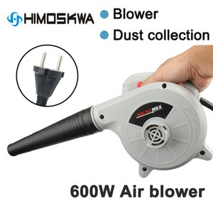 600W  1000W 220V-240v High Efficiency Electric Air Blower Vacuum Cleaner Blowing Dust collecting Computer dust collector cleaner