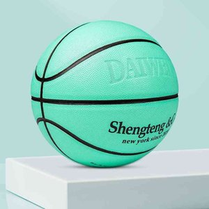 Special sporting goods for No. 7 Basketball adult competition students' indoor and outdoor training basketball