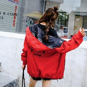 المرأة جاكيتات مزدوجة الوجه سترة الإناث ربيع الخريف معاطف 2021 الكورية فضفاض BF قصيرة مقنع البيسبول موحدة الملابس للنساء V870