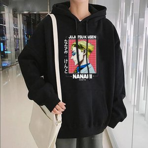 Sudaderas con capucha para hombres Kento Nanami Jujutsu Kaisen Moda Hombres Mujeres Japonés Anime Sudadera Harajuku Winter Streetwear Hoody