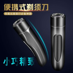New mini electric rechargeable self service hairdresser shaver