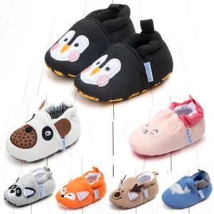 Wholesale spring and autumn new style non-slip soft bottom non-falling shoes baby shoes 0-1 years old