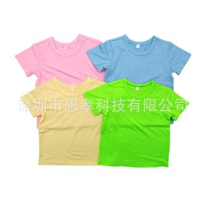 2021 Summer Heat Transfer Baby T-shirt Blank Thermal Transfer Printing Short Sleeve Kids Boys and Grils Round Neck Tops Tee Clothing H917XV75