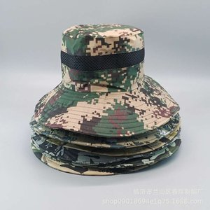 Camouflage fisherman's sunshade men's autumn and summer sunscreen Big Brim Sun outdoor travel fishing Hat can be folded