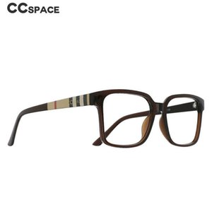 51071 Square Cat Eye Anti Blue Light Optical Glasses Frames Brand Designer Retro Men Women Fashion Computer Eyeglasses Y0831