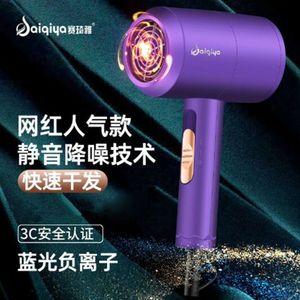 Straight student dormitory home high power negative ion salon hair dryer