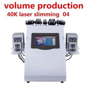 FDA 6 в 1 Машина для похудения 40K Ультразвуковая кавитация вакуумный RF лазерный 8 PAD LiPO X100PS