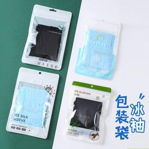 Mosquito universel et crème solaire Sac d'emballage à manches de glace transparent à glissière composite cool haut de gamme haut de gamme