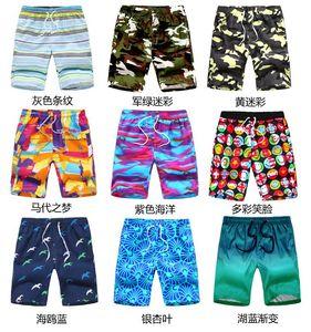 Wholesale Men's Quick-Drying Beach Shorts Surf Five Pants Swim Beachwear Fifth Children's Swimwear