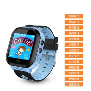 Children's third generation smart positioning watch color screen can make phone calls, take photos and monitor electronic gifts