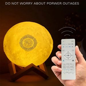 Moon Lamp Quran Bluetooth Speaker Colorful Remote Control Small Moonlight LED Night Light Wireless Portable Speakers Loudspeaker
